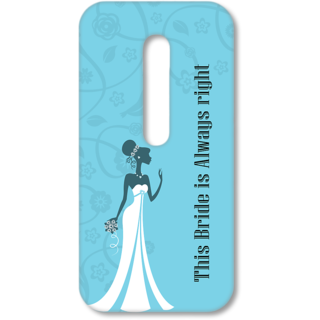 MOTO G3 Designer Hard-Plastic Phone Cover from Print Opera - Bride