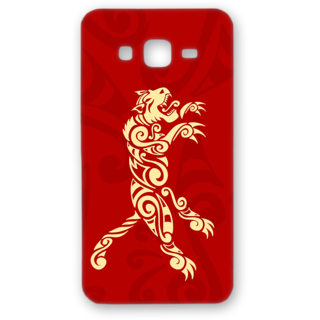 SAMSUNG GALAXY On 5 Designer Hard-Plastic Phone Cover from Print Opera - Artistic Lion