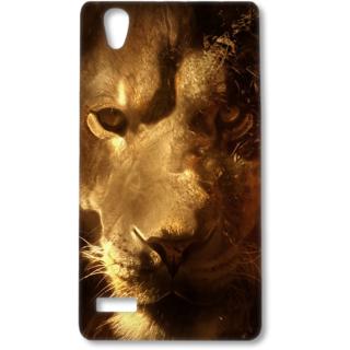 Oppo F1 Designer Hard-Plastic Phone Cover from Print Opera - Lion Face