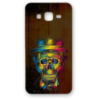 SAMSUNG GALAXY On 5 Designer Hard-Plastic Phone Cover from Print Opera - Illusion Image