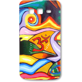 SAMSUNG GALAXY Grand 2 Designer Hard-Plastic Phone Cover from Print Opera - Om Painting