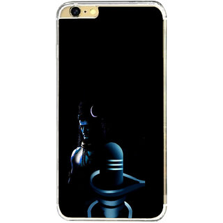 ifasho Siva tandab dance Back Case Cover for   6