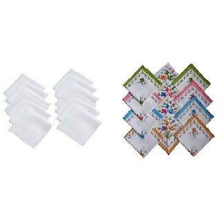 Couple Set of (12-12)  Pcs- Handkerchief for Ladies and Gents