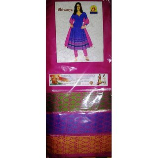KHADI SUIT WITH DUPATTA ( DRESS MATERIAL - READY TO STICH ) (Unstitched)