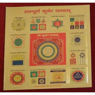 Sampurna Kuber Yantra on Foil Paper