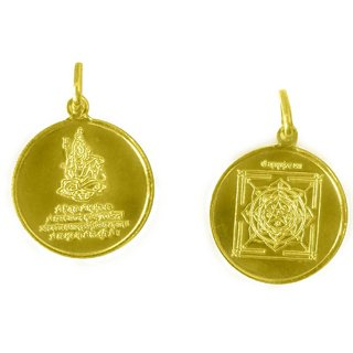 Mahamritunjaya Yantra Pendant In Copper- Gold Plated Blessed And Energized Locke