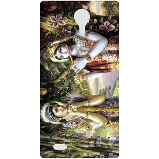 Amagav Back Case Cover for Lava A72 368LavaA72