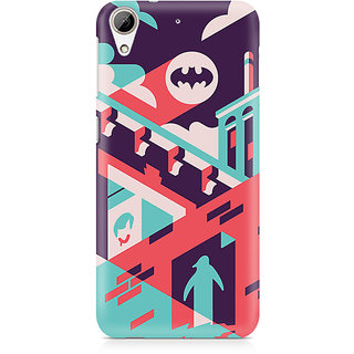CopyCatz Where is Batman Premium Printed Case For HTC 626