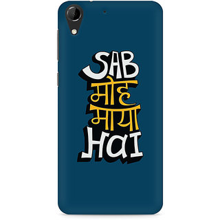 CopyCatz Sab Moh Maya Hai Premium Printed Case For HTC Desire 728