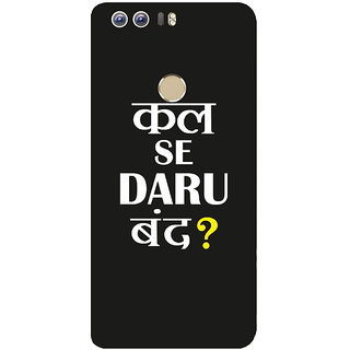 GripIt DARU BAND Printed Case for Huawei Honor 8