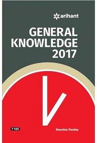ARIHANT OBJECTIVE GENERAL KNOWLEDGE 2016