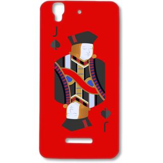 MICROMAX YUREKA Designer Hard-Plastic Phone Cover from Print Opera - Slave Of Spade