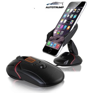 AUTOTRUMP Dashboard Car Stand Mount Cradles Mouse Shaped One Button Suction Cup For - Mahindra Thar