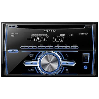 Car Stereo from Sohodum New Tech