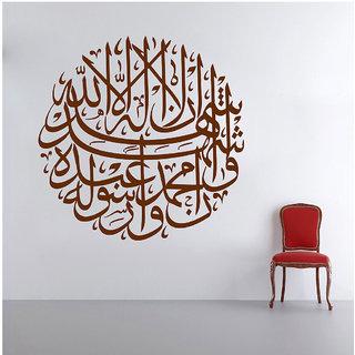 Decor Villa Islamic Design Wall Decal & Sticker
