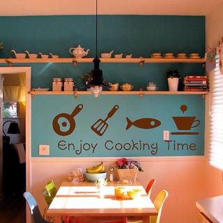 Decor Villa Enjoy Cooking Time Kitchen Wall Sticker (35 X 12) Inch