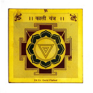 Shri Kali Yantra 3.5x3.5 inch
