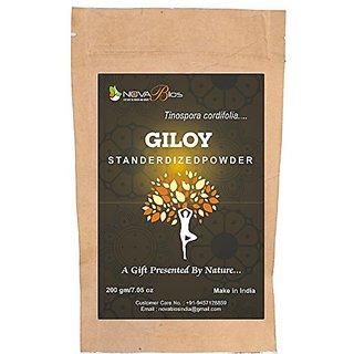 Giloy Standardized Powder