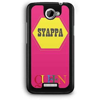 YuBingo Syappa Queen Designer Mobile Case Back Cover for HTC One X