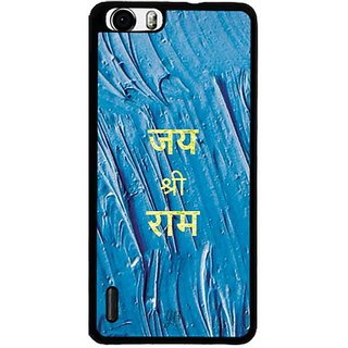 YuBingo Jai Shri Ram Designer Mobile Case Back Cover for Huawei Honor 6