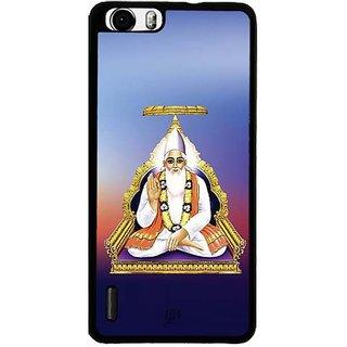 YuBingo Kabir Das Ji Designer Mobile Case Back Cover for Huawei Honor 6