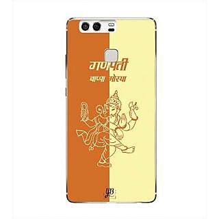 YuBingo Ganpatti Bappa Morya Designer Mobile Case Back Cover for Huawei P9