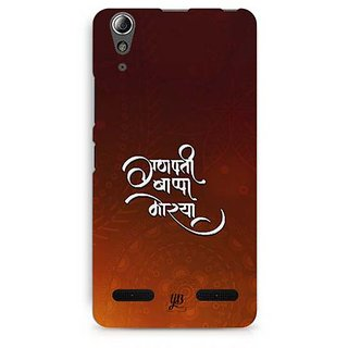 YuBingo Ganpati Bappa Morya Designer Mobile Case Back Cover for Lenovo A6000 / A6000 Plus
