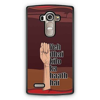YuBingo Ye Dhai Kilo Ka Haath Hai Designer Mobile Case Back Cover for LG G4