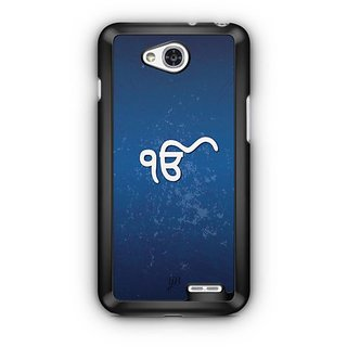 YuBingo Ik Onkar  Designer Mobile Case Back Cover for LG L90