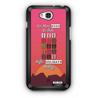YuBingo Koi Mere Boss Ko Bolo, Mujhe Holiday Chahiye Designer Mobile Case Back Cover for LG L90