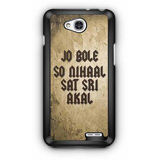 YuBingo Jo Bole So Nihal, Sat Sri Akal Designer Mobile Case Back Cover for LG L90