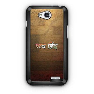 YuBingo Jai Hind Designer Mobile Case Back Cover for LG L90