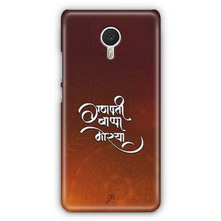 YuBingo Ganpati Bappa Morya Designer Mobile Case Back Cover for Meizu M3 Note