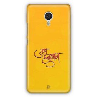 YuBingo Jai Hanuman Designer Mobile Case Back Cover for Meizu M3 Note
