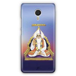 YuBingo Kabir Das Ji Designer Mobile Case Back Cover for Meizu M3 Note