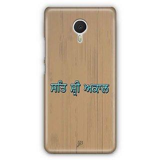 YuBingo Sat Shri Akal Designer Mobile Case Back Cover for Meizu M3 Note