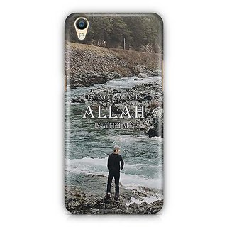 YuBingo Allah is with Me Designer Mobile Case Back Cover for Oppo F1 Plus / R9
