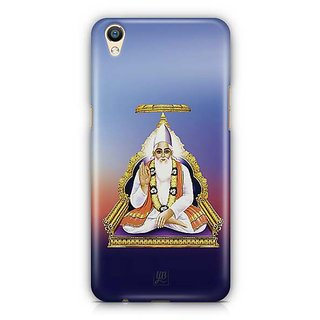 YuBingo Kabir Das Ji Designer Mobile Case Back Cover for Oppo F1 Plus / R9
