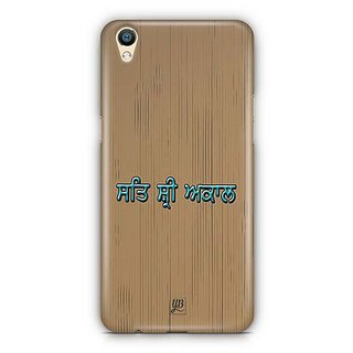 YuBingo Sat Shri Akal Designer Mobile Case Back Cover for Oppo F1 Plus / R9