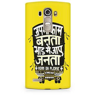 CopyCatz Bhaad Me Jaaye Janta Premium Printed Case For LG G4
