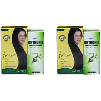 Facia Hair Protection Oil An Ayurvedic Medicine With Free Orthohil Pain Oil 60 ML (Buy 1 Get 1 Free Offer)