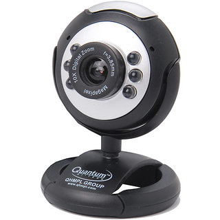 Buy Quantum PC Camera QHM495LM Online - Get 40% Off