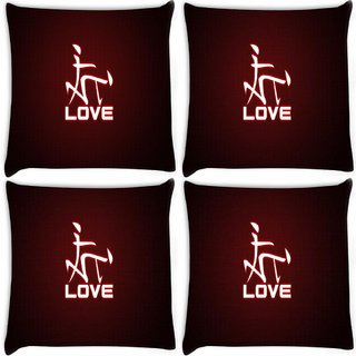 Snoogg Pack Of 4 Chinese Love Digitally Printed Cushion Cover Pillow 10 x 10 Inch