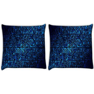 Snoogg Pack Of 2 Abstract Blue Patterned Digitally Printed Cushion Cover Pillow 10 x 10 Inch