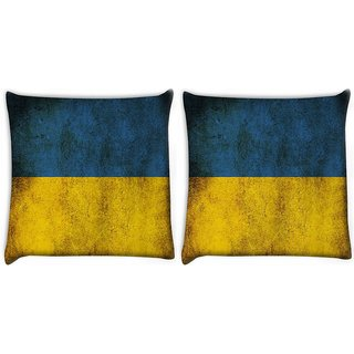 Snoogg Pack Of 2 Dirty Flag Versionzero Digitally Printed Cushion Cover Pillow 10 x 10 Inch
