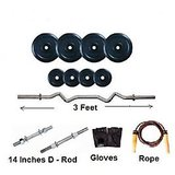Power Premium Quality Premium Quality Weight Lifting Home Gym 55 Kg With 3 Rods (1 Curl), Gloves & S.Rope
