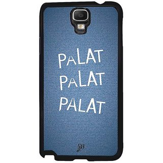YuBingo Palat, Palat, Palat Designer Mobile Case Back Cover For Samsung Galaxy Note 3 Neo