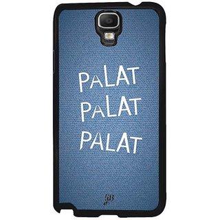 YuBingo Palat, Palat, Palat Designer Mobile Case Back Cover For Samsung Galaxy Note 3 Neo