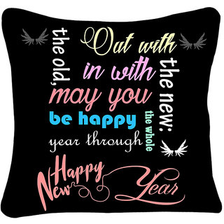 Sky Trends New Year Celebretion Gifts & Christmas Gifts Best Combination Present For Your Girlfriend, Boyfriend, Husband, Wife, Friend's & Family STGS-013