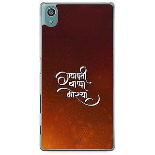 YuBingo Ganpati Bappa Morya Designer Mobile Case Back Cover For Sony Xperia Z5